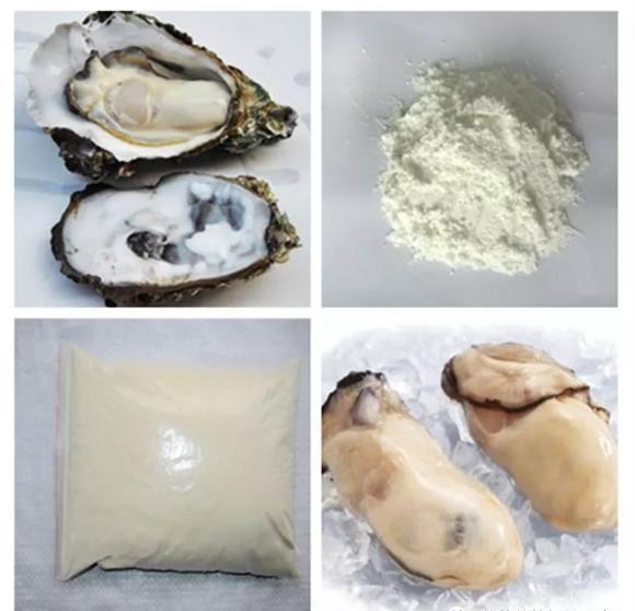 黄秋牡蛎肽多少钱一盒.png