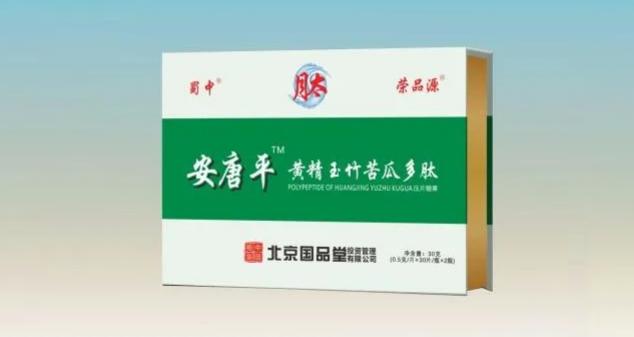 安唐平黄精玉竹苦瓜多肽降血糖效果怎么样,多少钱一盒?